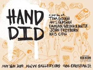 hand-did-invite-lrg